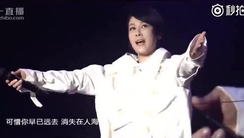 五月天、刘若英合唱《后来的我们  后来》,见证了万人大合唱