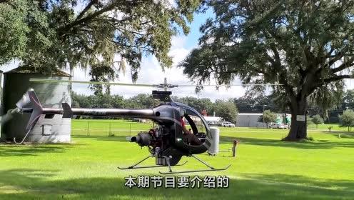 印度小伙脑洞大开,用废品造出一架直升机