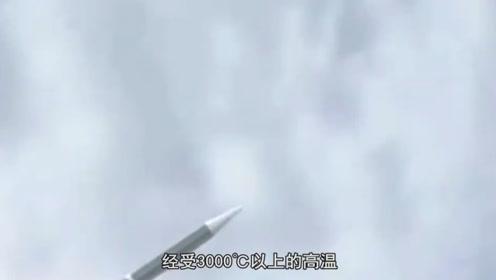 首例,该材料能受三千度高温,满足高超音速武器5到20马赫飞行