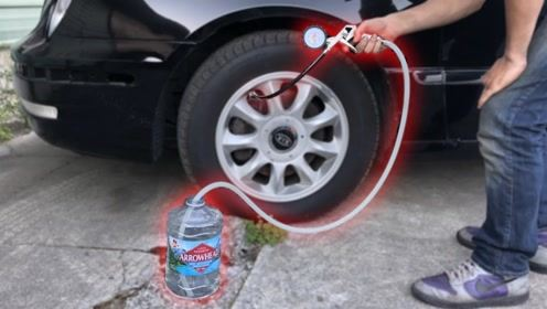 老外作死在汽车轮胎里面充满清水,就不怕漏水后汽车抛锚吗?
