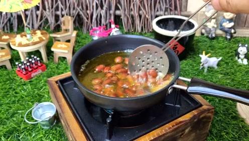 【迷你食玩】想练厨艺吗?来我的迷你厨房,就从炸花生米开始..