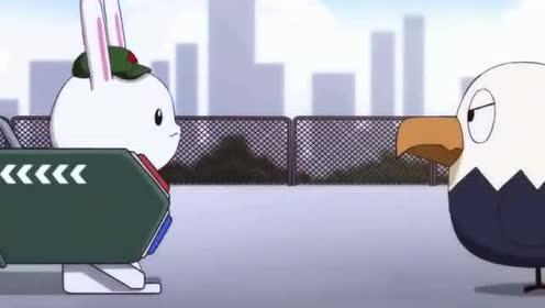 那年那兔那些事:兔子抱马桶哭泣,都是鹰酱惹得祸