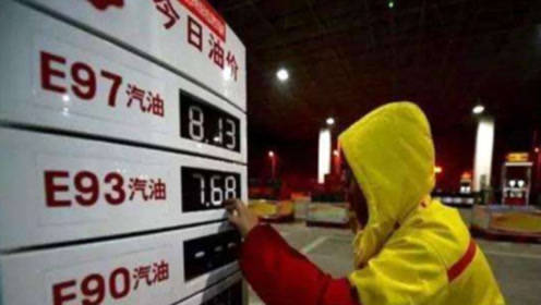 私营油比中化石油便宜两块钱,这两者有啥区别?内行人揭开谜底