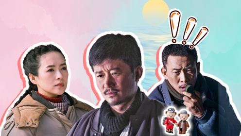 《攀登者》吴京章子怡18年后再合作,世界之巅见证演员的诞生!