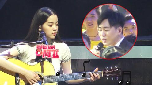 欧阳娜娜胡彦斌同台玩音乐,一个治愈一个亲粉你更看好谁?