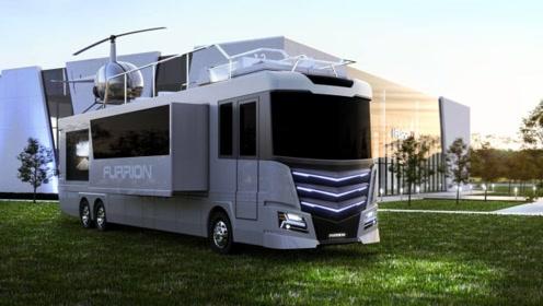 全球最奢侈的豪华房车,拥有游泳池和直升机,有钱都买不到!
