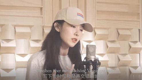 美女大学生7国语言献唱《小情歌》,第五位一开口眼泪都出来了!