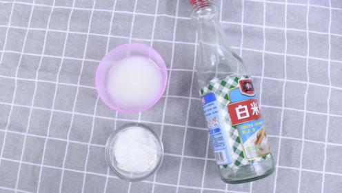 色斑雀斑比较多很难看,原来白醋和它做面膜,美白嫩肤还祛斑