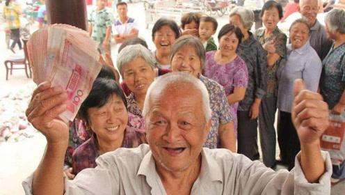 2019年退休人员,能补领50%养老金,算算你能拿多少吧!