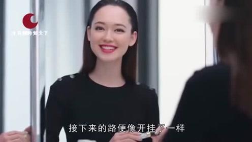 有的人不适合化妆,说的就是她,香奈儿最火的天然女模特