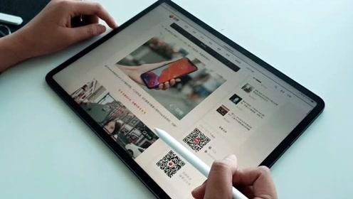 果小妞更新了iPadOS13.1,竟然只是为了压泡面