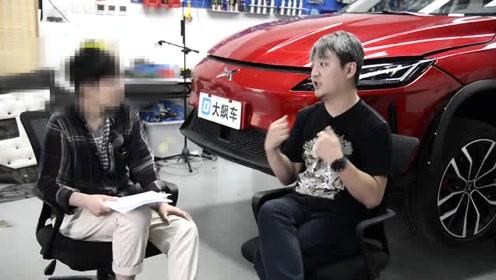 """""""盲订""""车主有话说,小鹏G3车主访谈"""