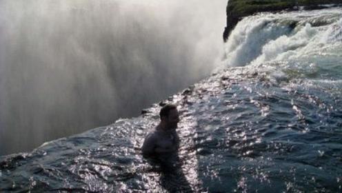 全世界最刺激的游泳池,边缘就是瀑布,不小心掉下去就是粉身碎骨
