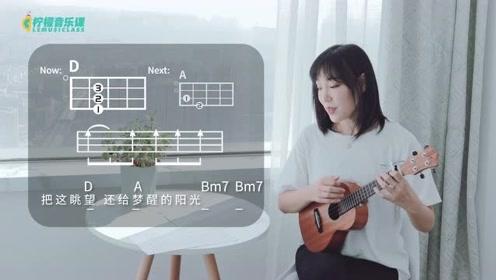 张韶涵《还》|这首新歌用词十分犀利,表达大胆