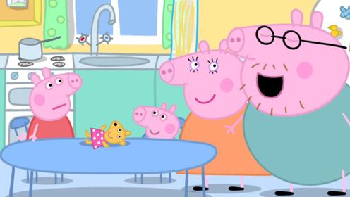 小猪佩奇今天要做一道好吃的龙须糖 大家知道怎么做吗?玩具故事