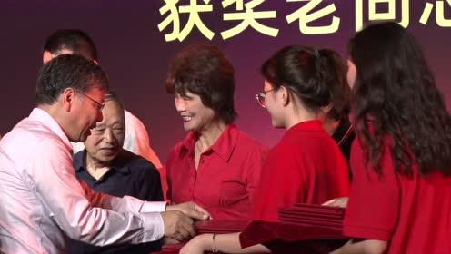 庆祝中华人民共和国成立70周年暨华东师范大学第32个敬老日