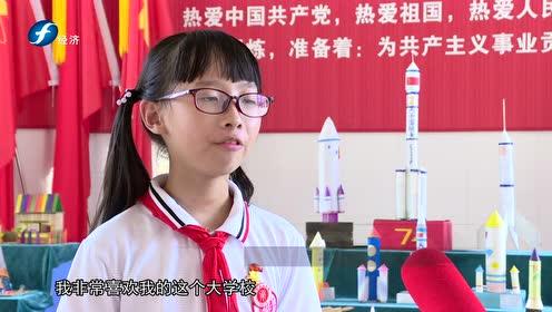 《今日八闽》走进闽侯东南学校