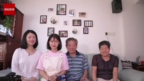 家庭三代人的青春记忆,你的青春记忆是什么