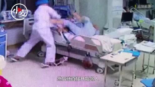 护士被病人踢踹后做了这个动作 监控记录全过程