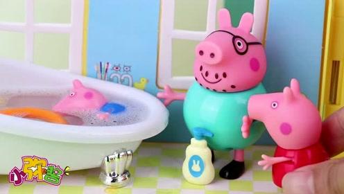 猪爸爸偷偷瞒着佩奇带乔治体验泡泡浴 佩奇非常生气 玩具故事