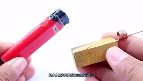 家庭自制电烙铁和磨刀石,纯手工制作,你一定会用到!