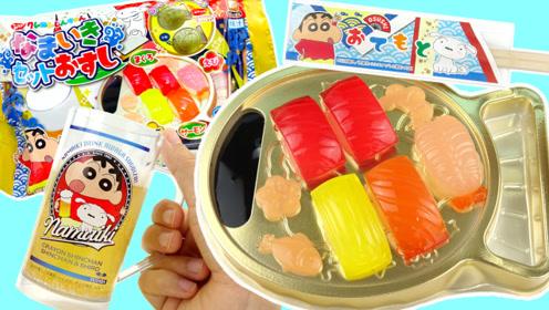趣味食玩DIY蜡笔小新的恶作剧寿司啤酒套餐