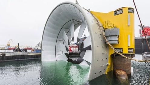 """新型""""海底发电机""""!靠洋流发电,直径16米,可发电2兆瓦!"""