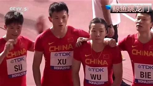 中国男子接力仅列第6,艰难获奥运资格