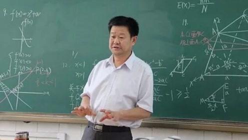让数学家参加高考,他们能得满分吗?答案让人无法接受