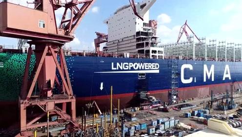 中国制造!全球首艘LNG动力23000-TEU集装箱船下水