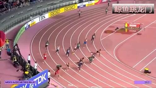 中国接力队破全国纪录进决赛,37秒79超史上最强国家队