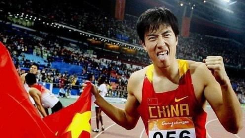 国际田联判罚让中国名将蒙冤!名次被倒退,刘翔也少1块金牌