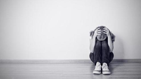 全球抑郁症患者已超过3亿,希望更多人能了解并正确看待抑郁症