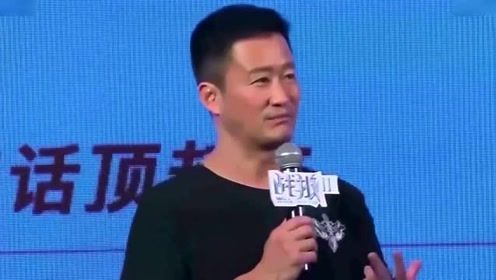 铁汉柔情!张译调侃吴京与谢楠视频聊天对话甜蜜
