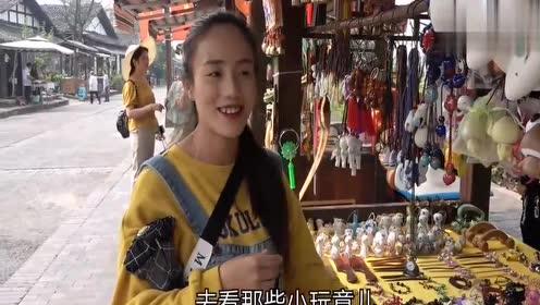 川乡小妹:国庆节期间出来玩,小妹去李庄古镇,买了个口琴耍耍!