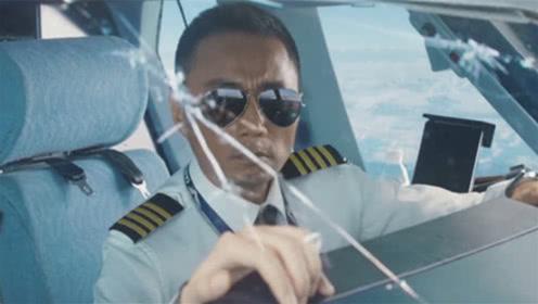飞机机长的收入究竟有多高?老机长公布的数字,让人直呼看花眼