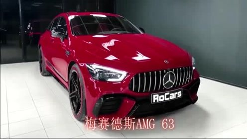 梅赛德斯奔驰 AMG GT 63 S 堪称美女车型!