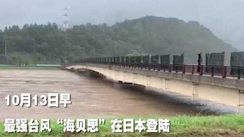 台风海贝思已致日本5人死亡,数百万人面临紧急疏散警告