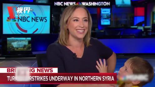 罕见直播事故 女记者播报战地新闻时儿子突然乱入喊妈