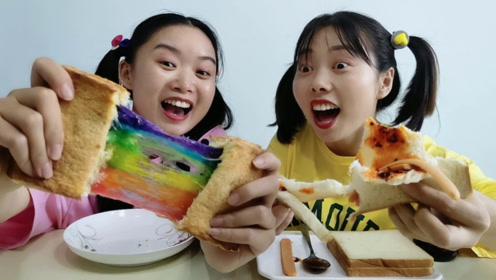 俩闺蜜秀创意美食,吐司里拉出七彩虹,惹来羡慕又嘴馋超逗