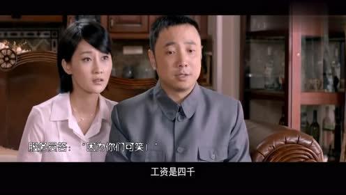 黄渤,徐峥,沈腾吃火锅,服务员笑到模糊,对沈腾喊:你过来呀!