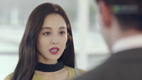 《十年三月三十日》袁莱以为靳燃要求婚,看到赵承志,表情突变