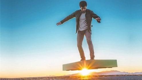 见过能悬浮的滑板吗?售价高达16万,网友:又一炫富神器