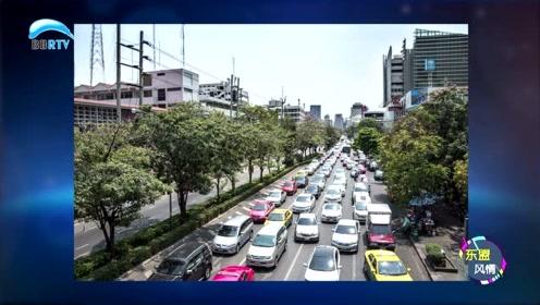 """盘点泰国的特色""""公共交通工具"""""""