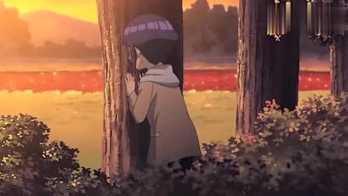 火影:雏田偷偷去看鸣人修炼,身后有个小花火居然都不知道!