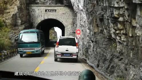 中国最牛的公路,本是为了省钱而建,却不小心修成了世界公路奇迹