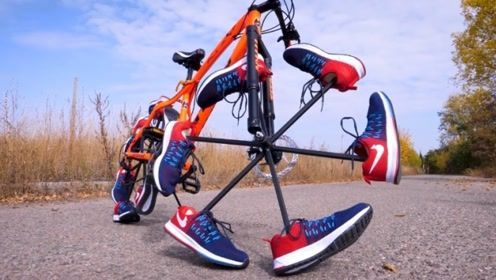 脑洞太大了,给自行车穿上鞋子,骑上去岂不跟跑步一样?