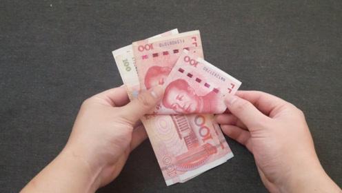 经常银行取现金的要注意,拿到现金后不要着急走,切记