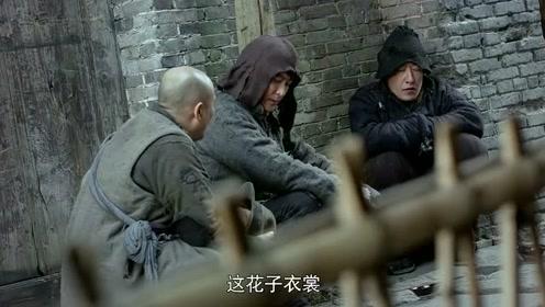 杜清明冒充乞丐蹲点,穿上乞丐装之后,却恨不得抽自己嘴巴!