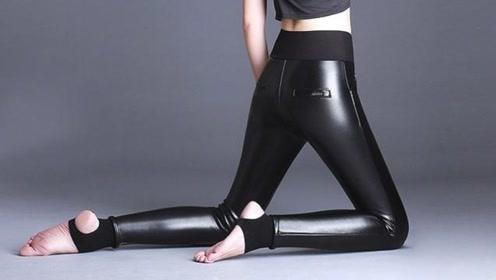 为什么女生都喜欢穿紧身裤,勒得这么紧不难受吗?我也是才知道!